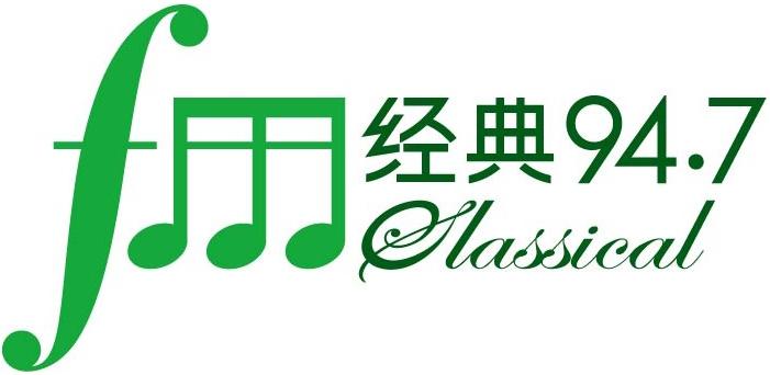 Shanghai 94.7 logo